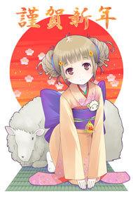 yuo_yubinkyoku_02.jpg